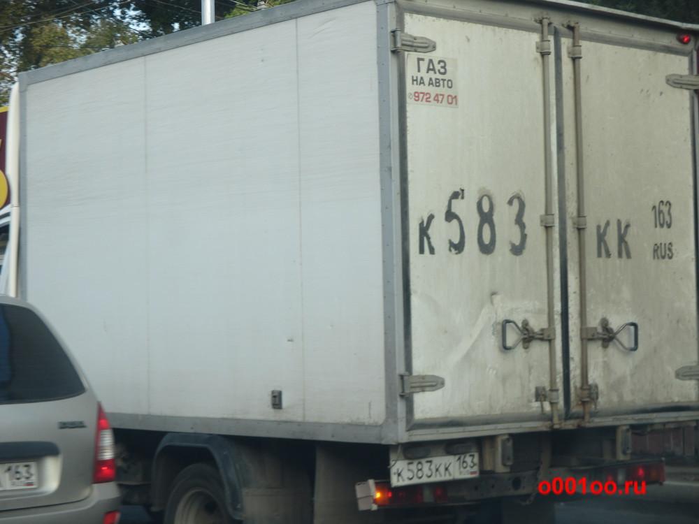 к583кк163