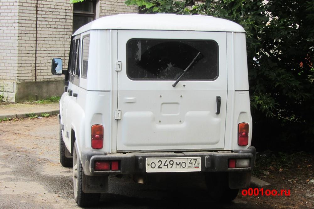 о249мо47