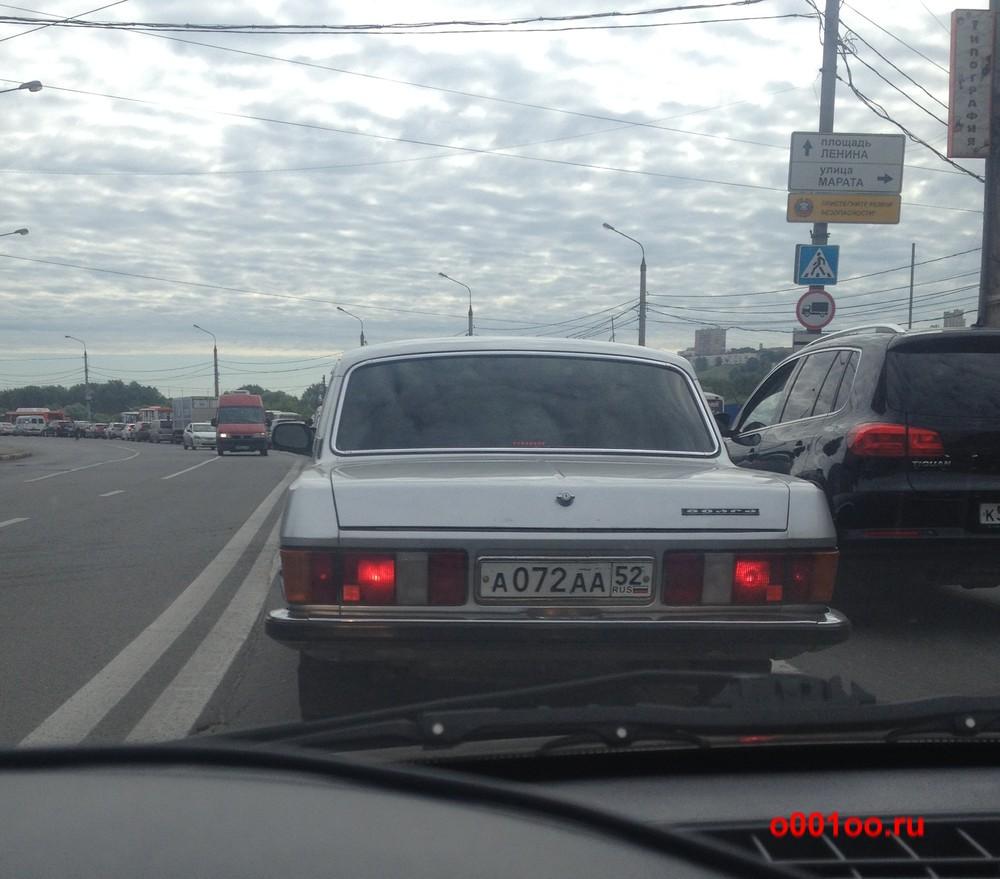 а072аа52
