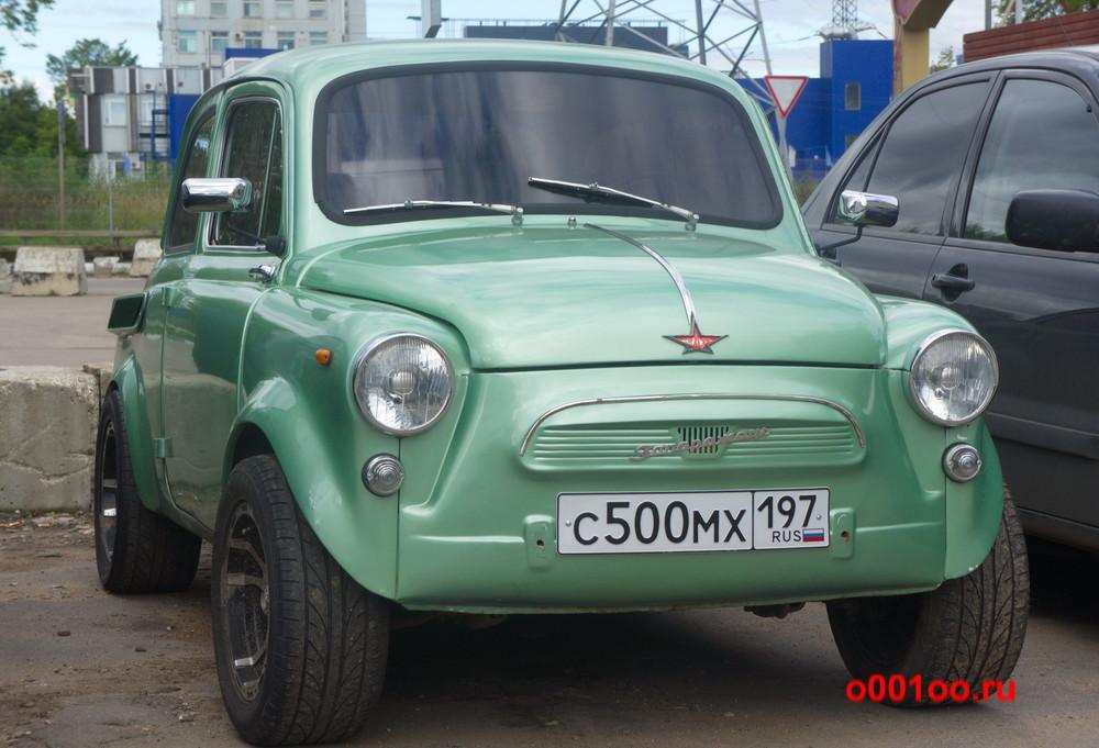 с500мх197