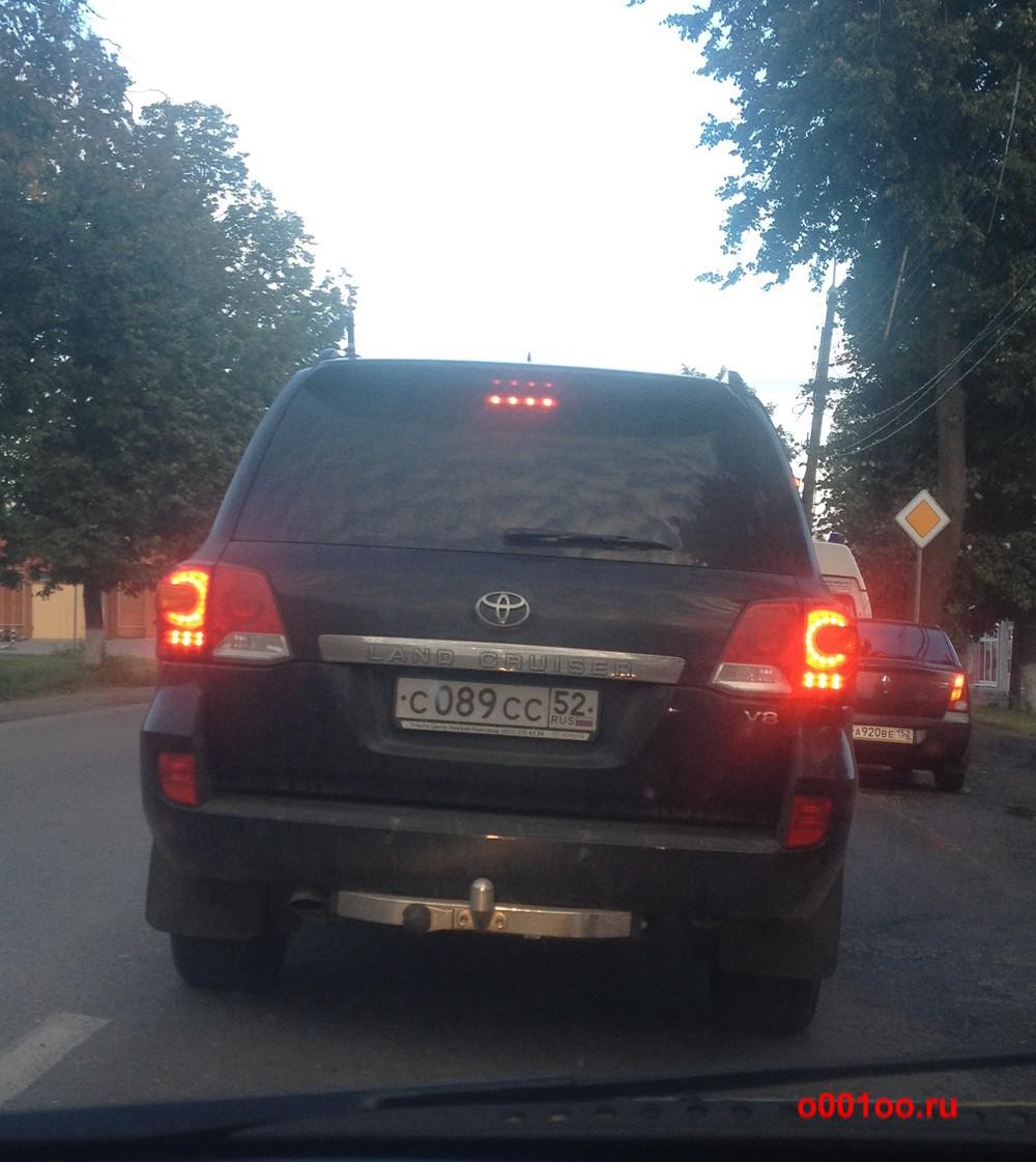с089сс52