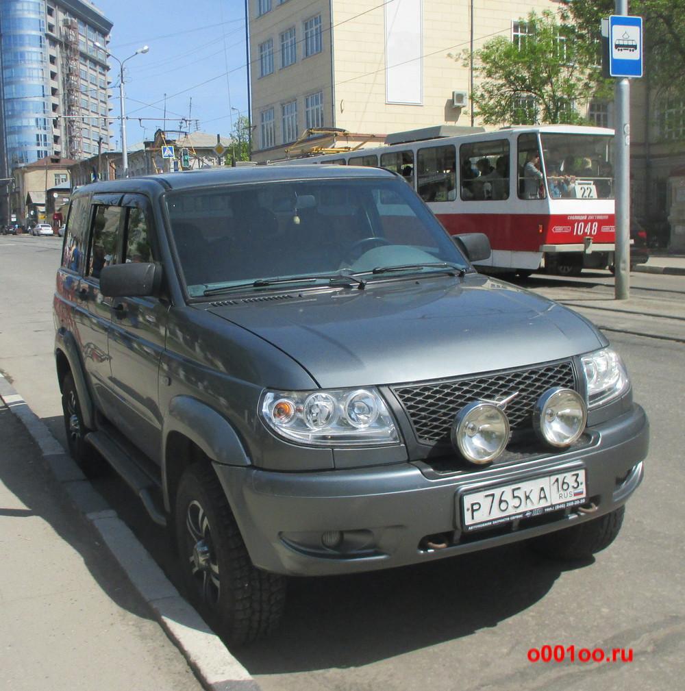 р765ка163