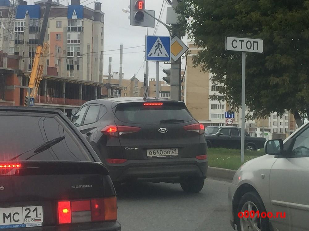 о640оо21