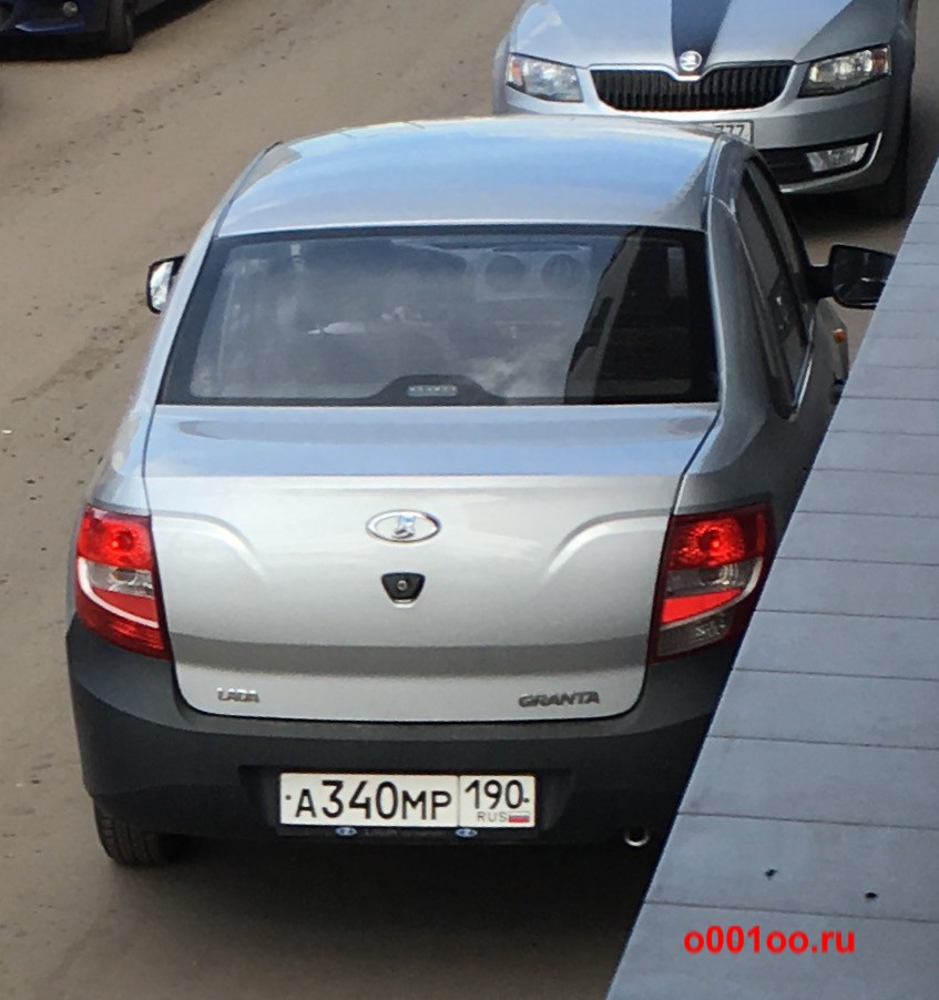 А340МР190