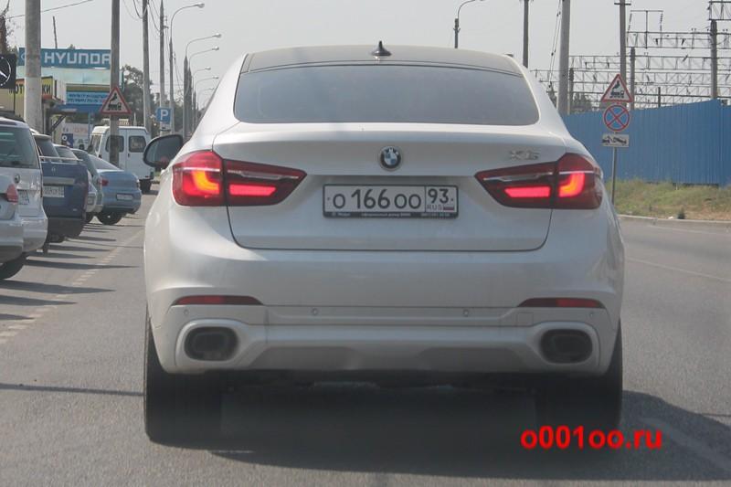 о166оо93