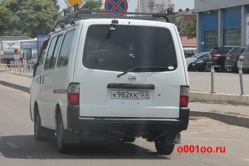 к982кк123