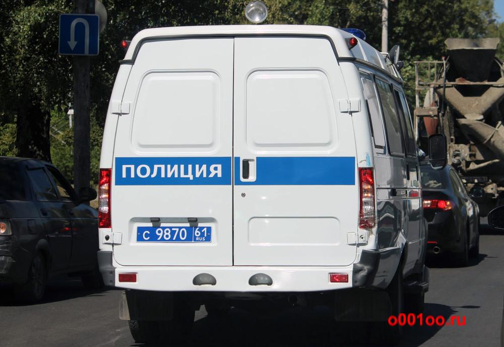 с987061