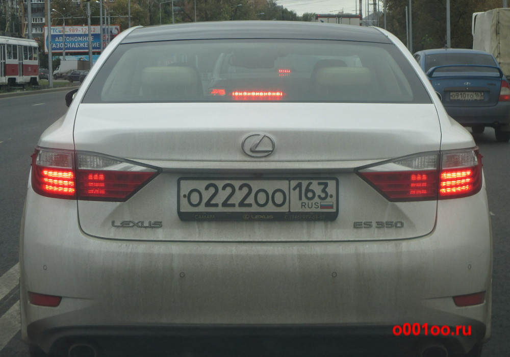 о222оо163
