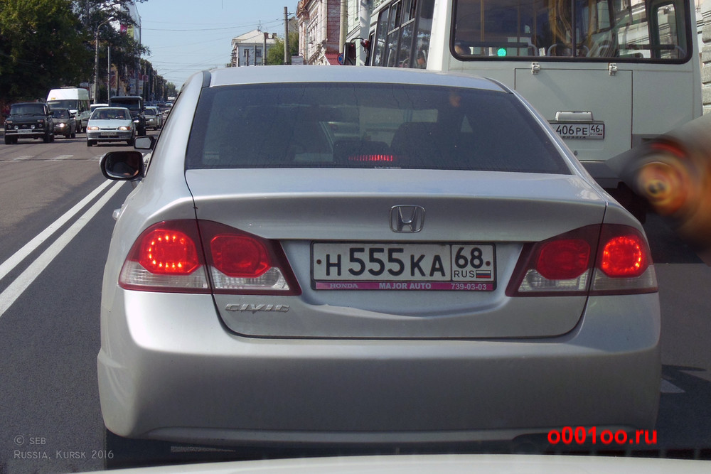 н555ка68