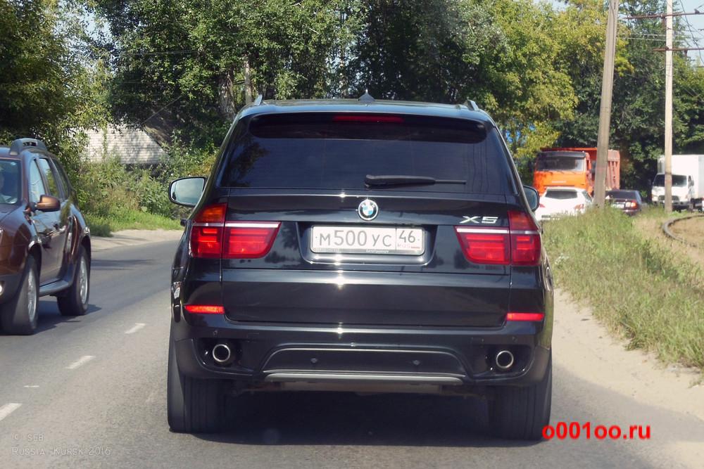 м500ус46