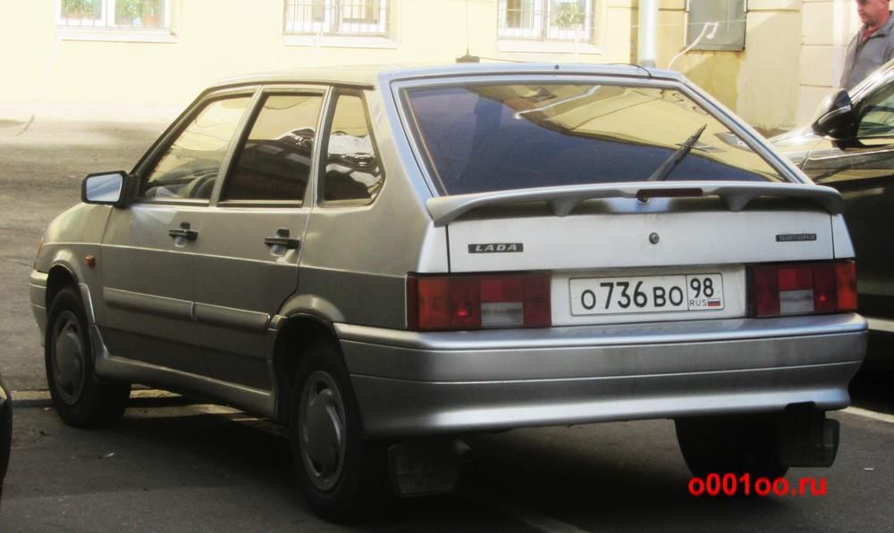 о736во98