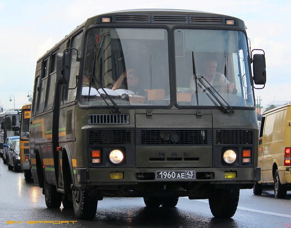 1960ае43