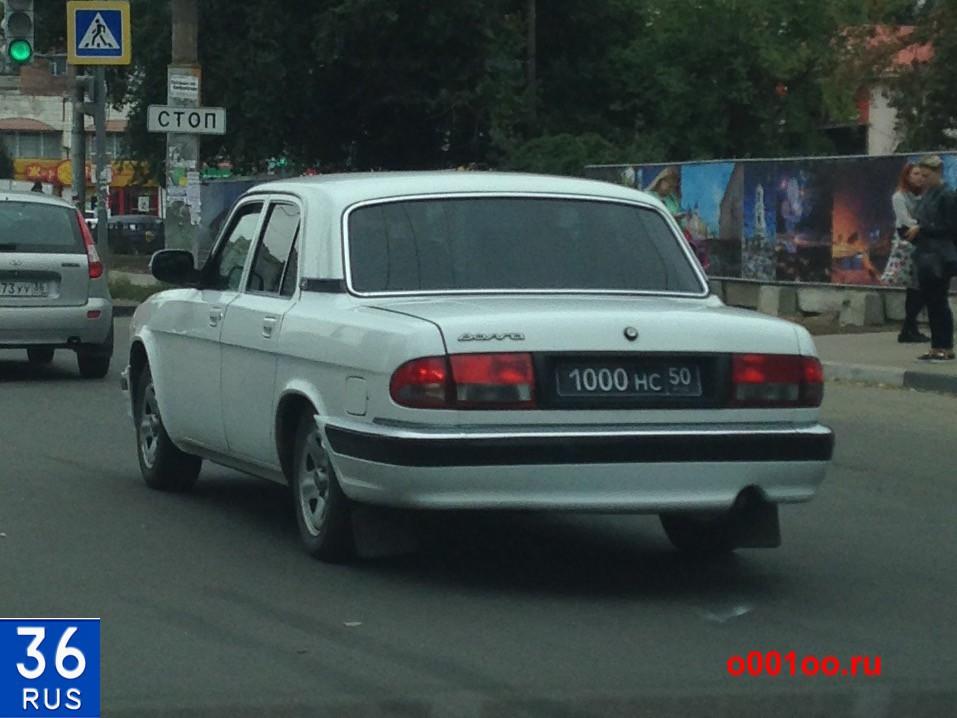 1000нс50