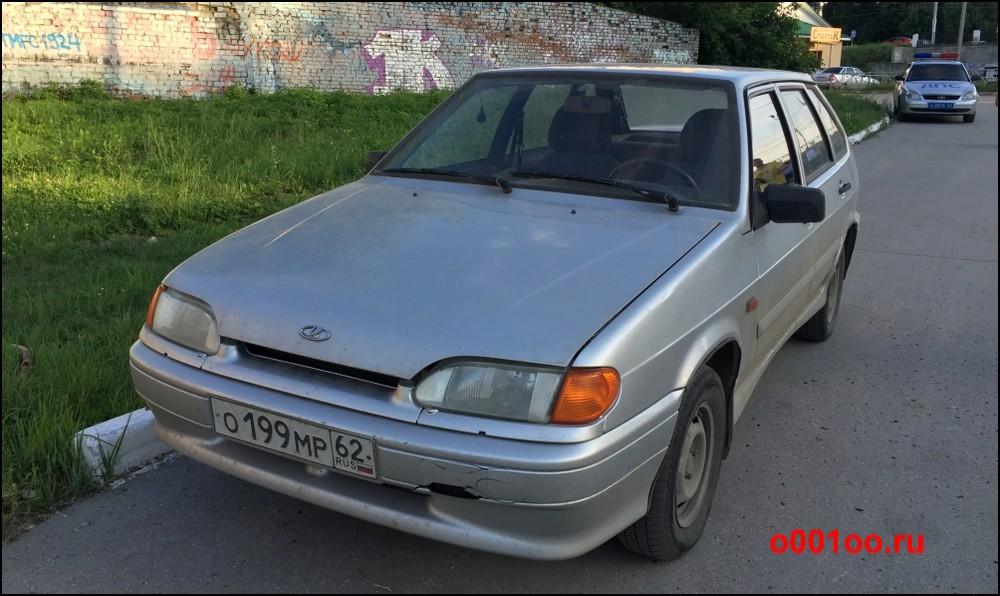 о199мр62