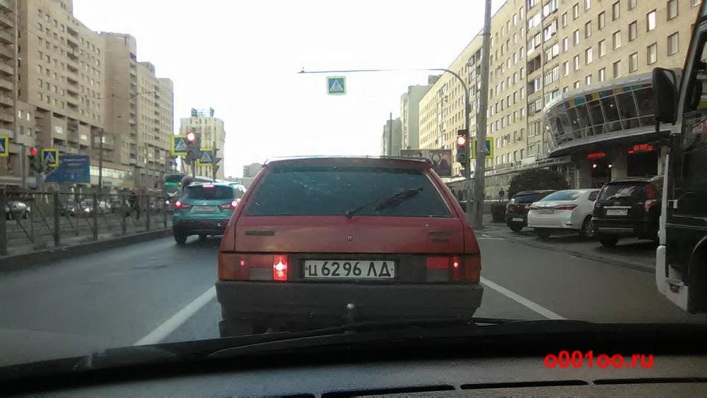ц6296ЛД