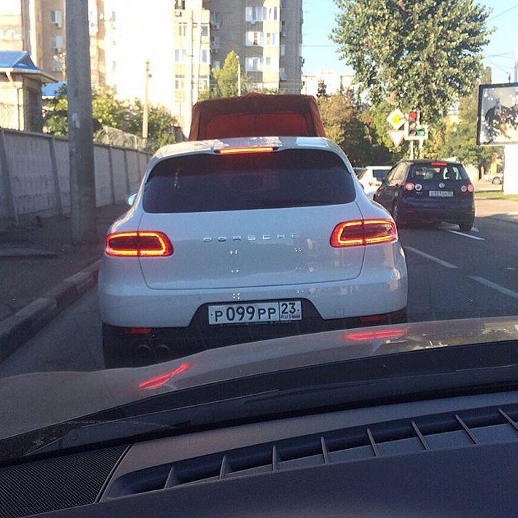 р099рр23