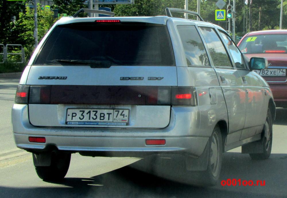 р313вт74
