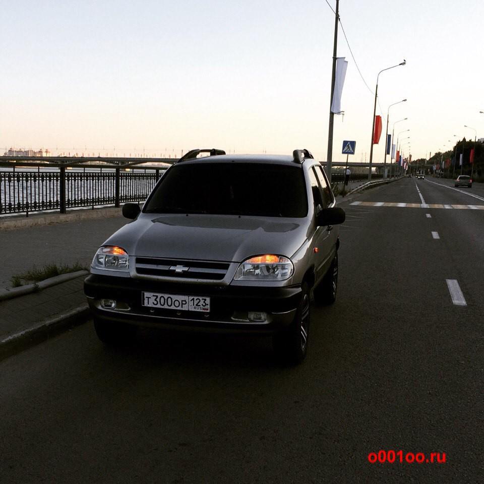 т300ор123