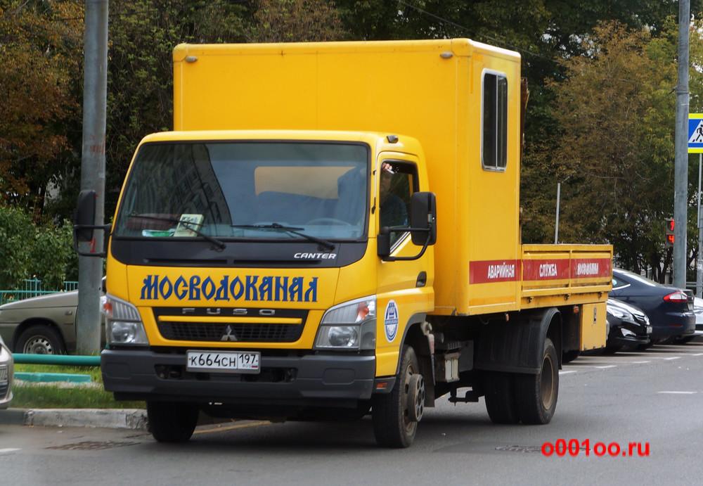 к664сн197