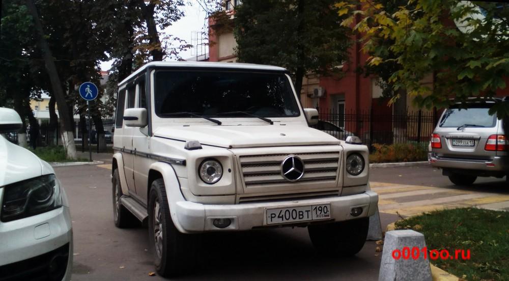 р400вт190