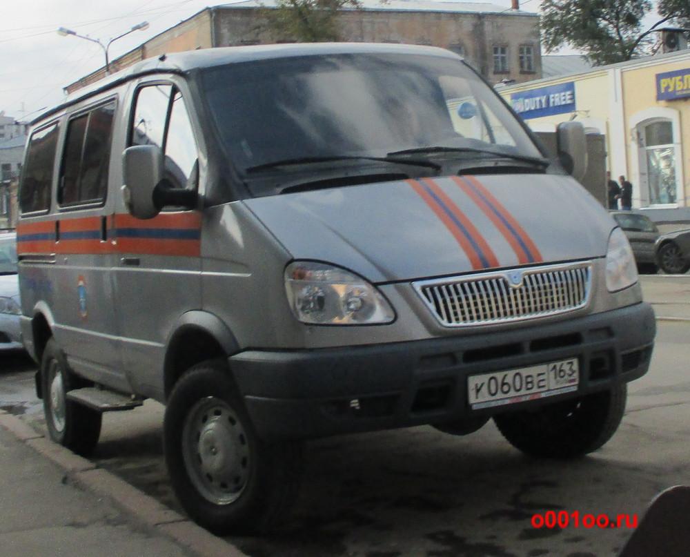к060ве163