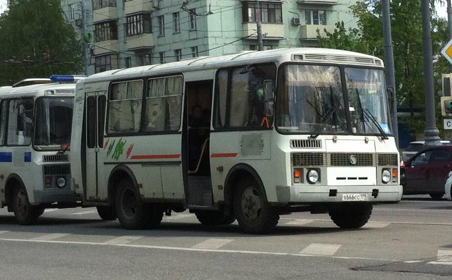 х666сс199