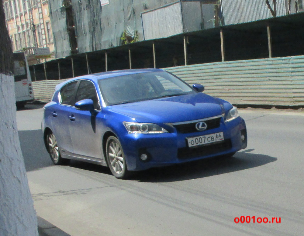 о007св64