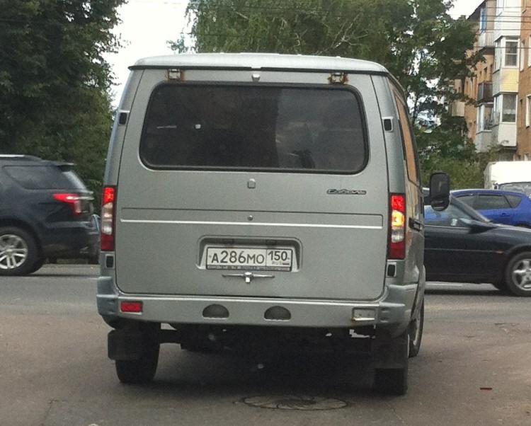 а286мо150