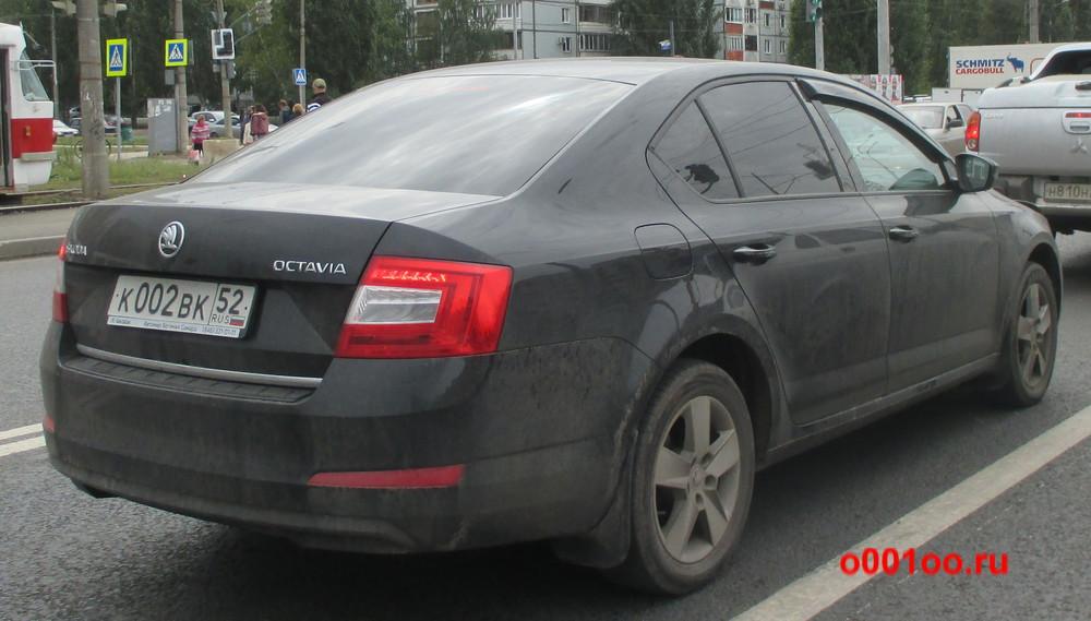 к002вк52