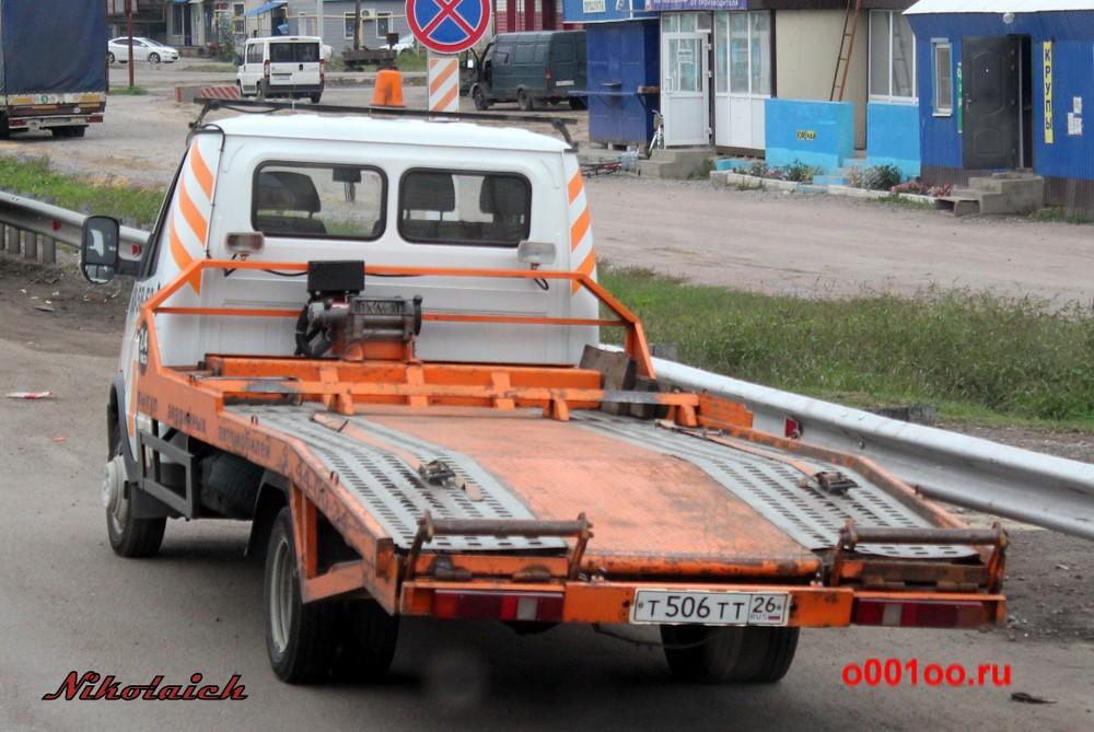 т506тт26