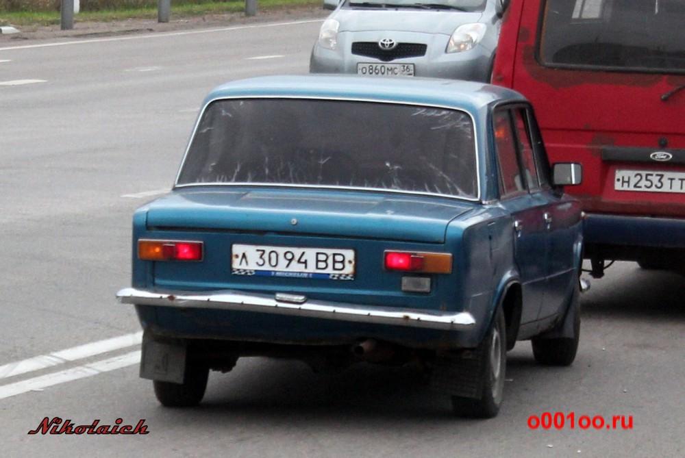 л3094вв