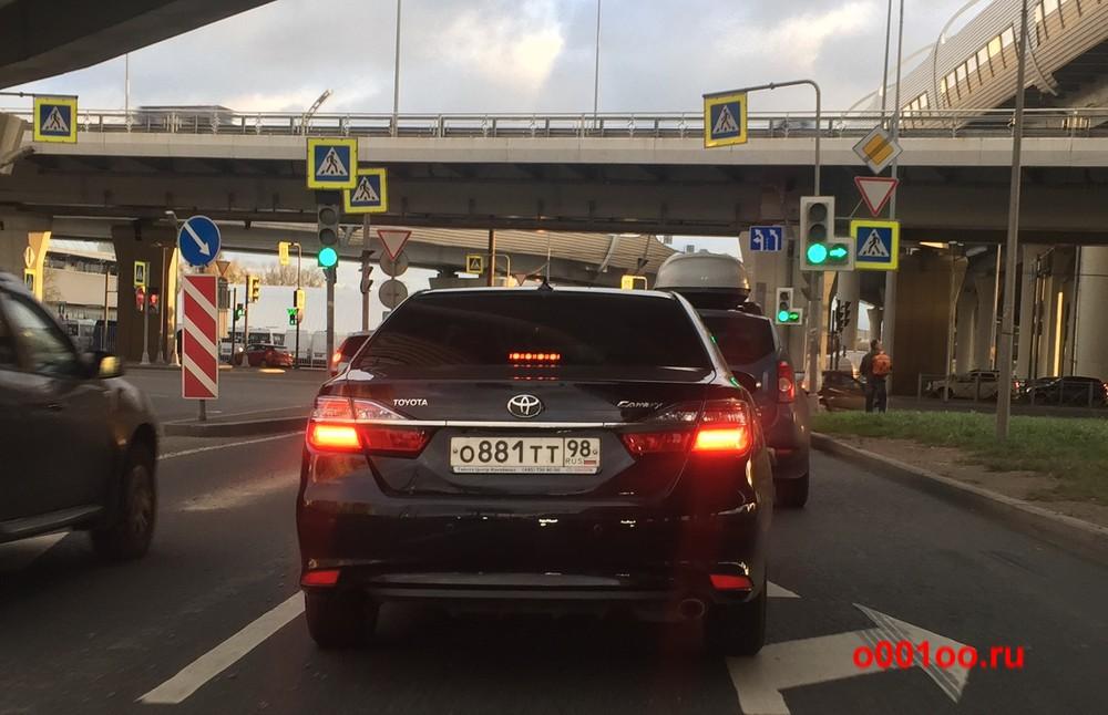 о881тт98
