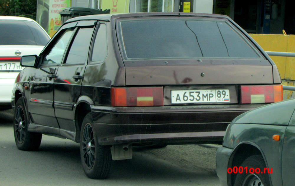 а653мр89