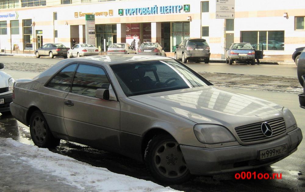 м999мх39