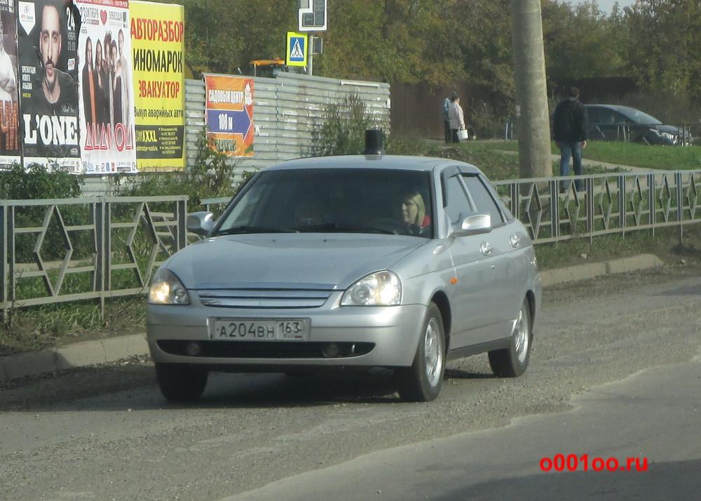 а204вн163