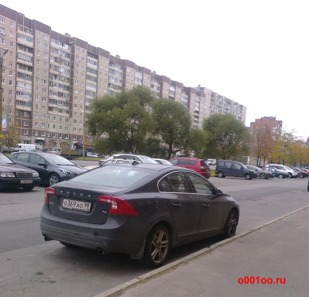о369ао98