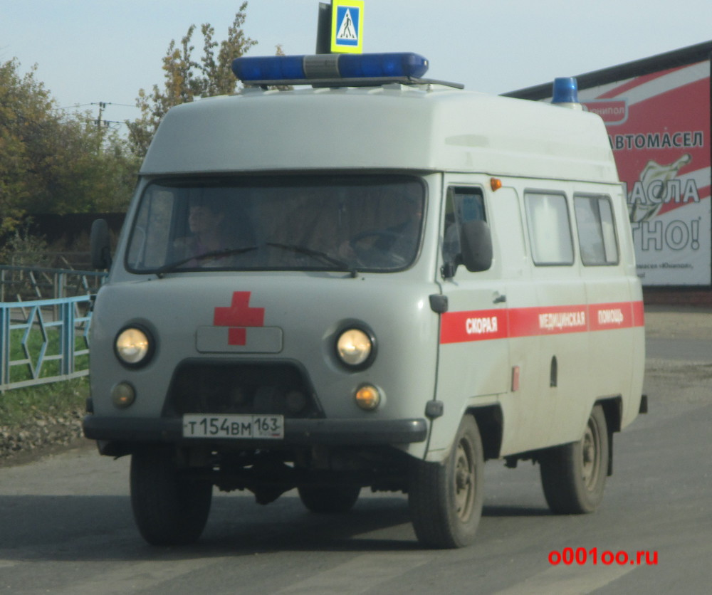 т154вм163