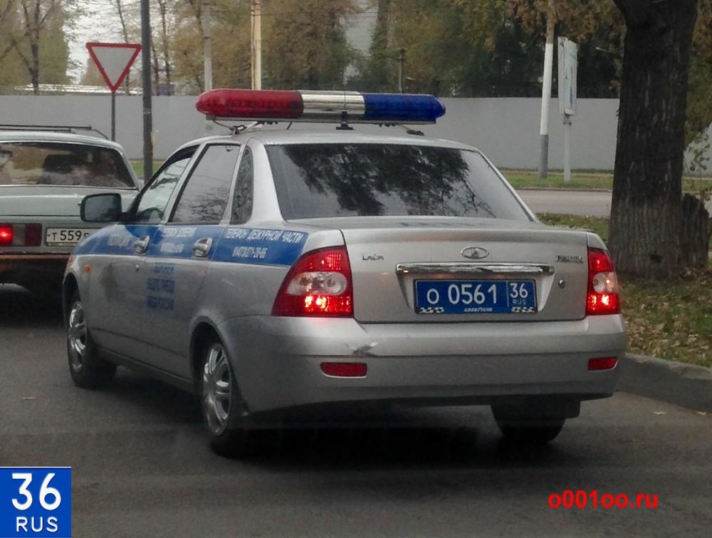 О056136