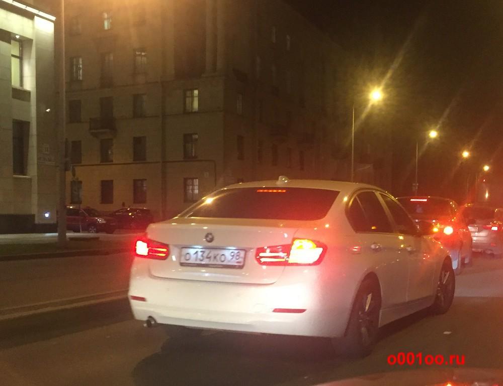 о134ко98