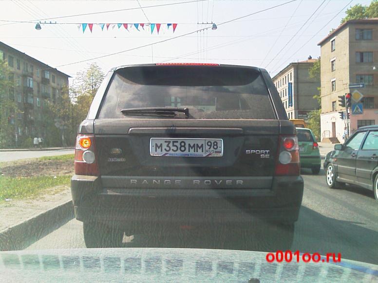 м358мм98
