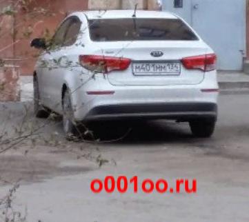 М401мм134