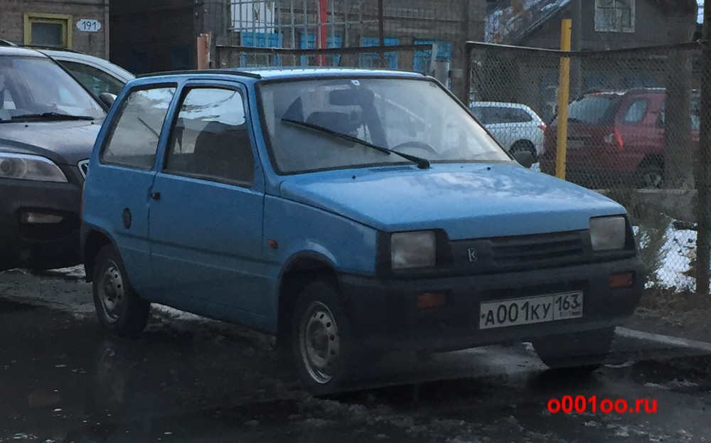 а001ку163