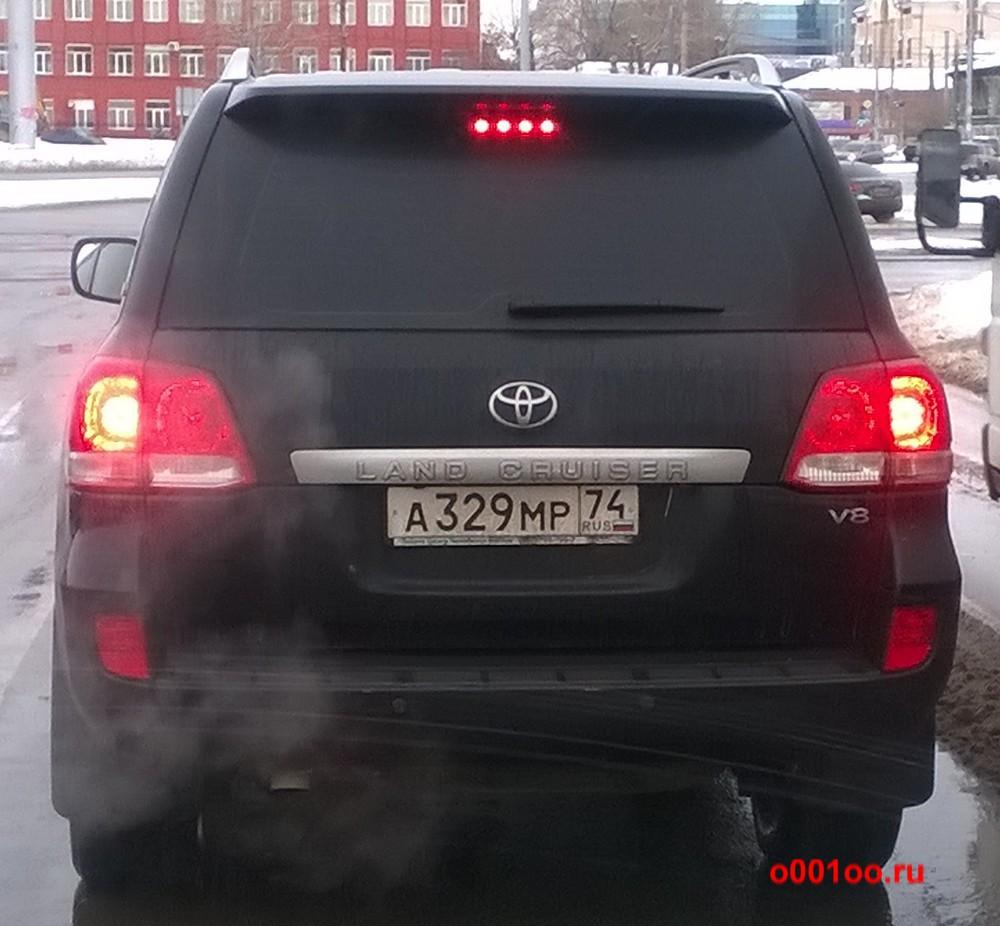 а329мр74