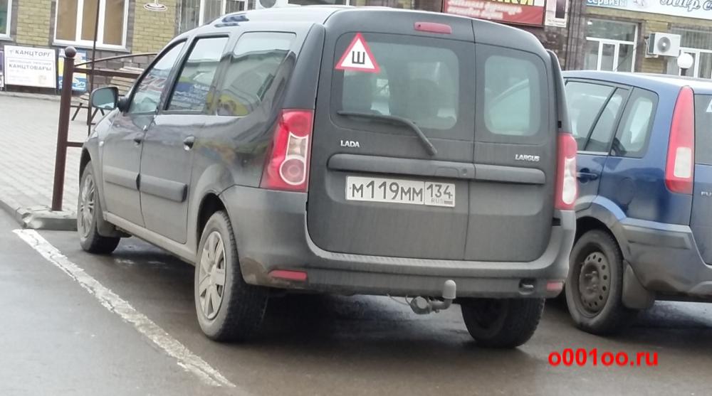 М119мм134
