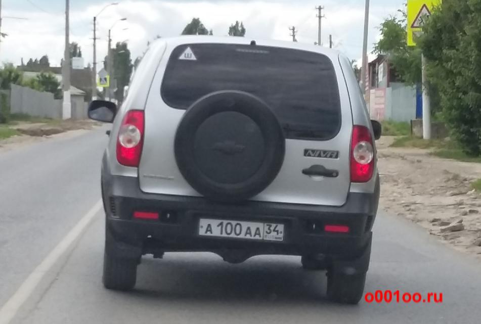 А100аа34