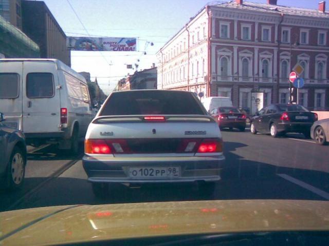 о102рр98