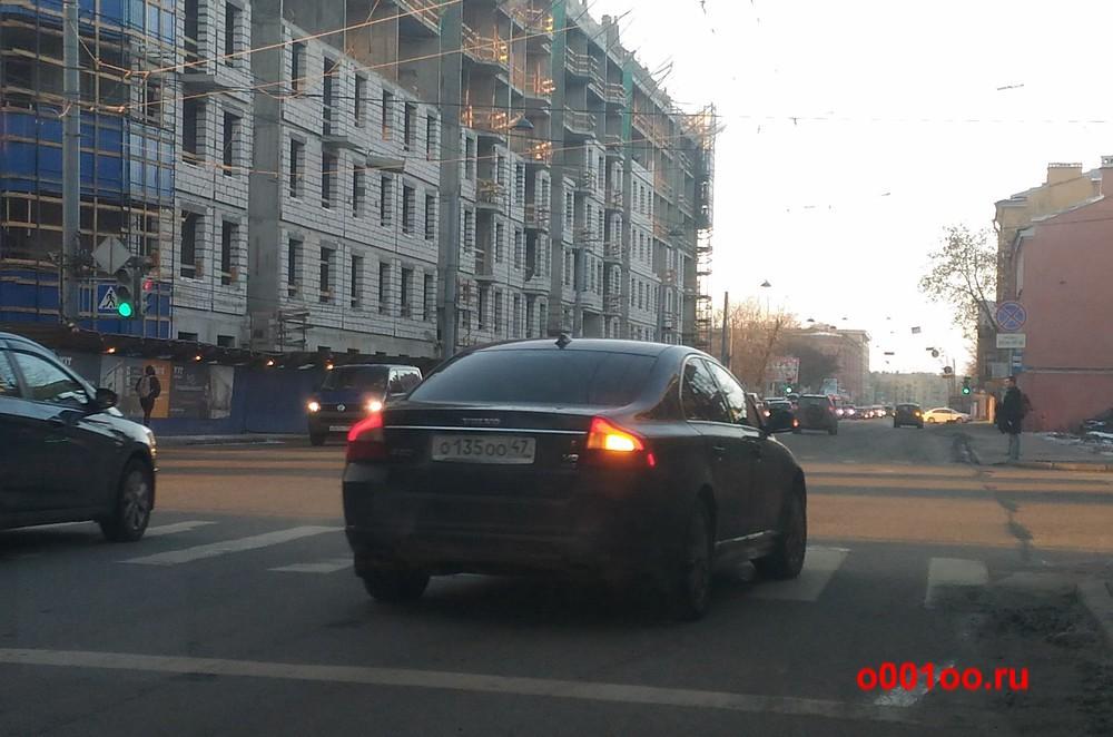 о135оо47