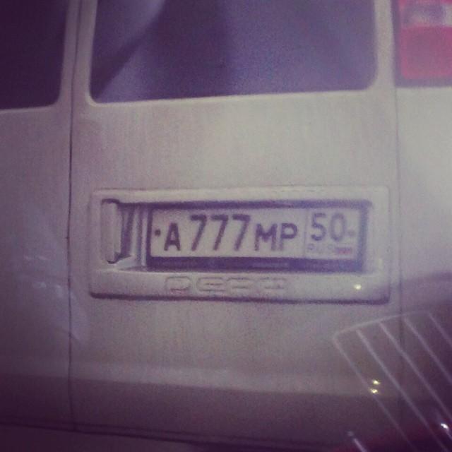 а777мр50